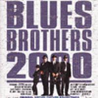 サントラCD187: ブルース・ブラザーズ2000
