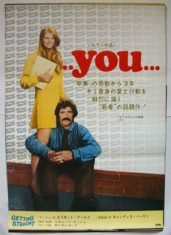 映画ポスター1229: you