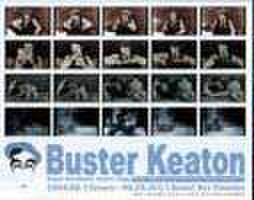 韓国チラシ567: Buste Keaton Great Acrobatic Action Gag