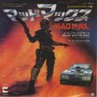 EPレコード285: マッドマックス
