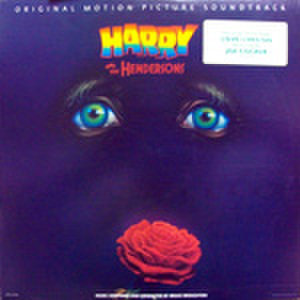LPレコード211: ハリーとヘンダスン一家(輸入盤)