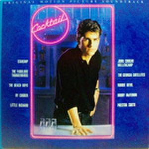 LPレコード444: カクテル(輸入盤)