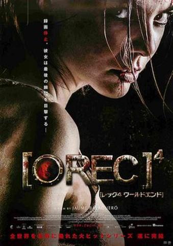 映画チラシ: レック4 ワールドエンド(録画停止~)