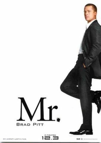 映画チラシ: Mr.&Mrs.スミス(Mr.BRAD PITT・裏面下:GET! MORE INFORMATION)