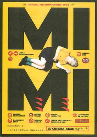 映画チラシ: ミミ