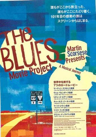 映画チラシ: THE BLUES Movie Project