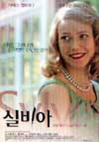 韓国チラシ014: シルヴィア