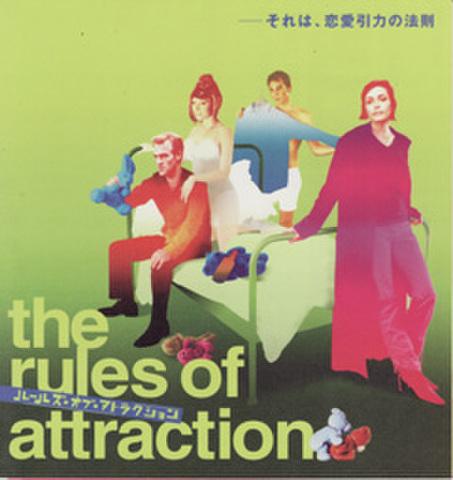映画チラシ: ルールズ・オブ・アトラクション(小型・6枚折)