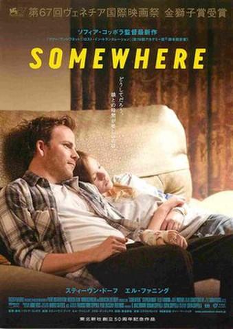映画チラシ: SOMEWHERE(題字上)