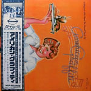 LPレコード212: アメリカン・グラフィティ