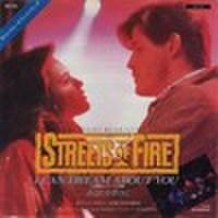 EPレコード248: ストリート・オブ・ファイヤー