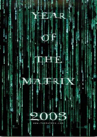 映画チラシ: マトリックス YEAR OF THE MATRIX2003