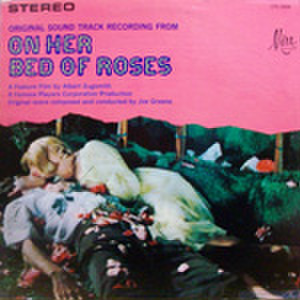 LPレコード543: Psychedelic Sexualis ON HER BED OF ROSES(輸入盤・ジャケットテープ補修あり)