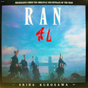 LPレコード404: 乱(輸入盤)