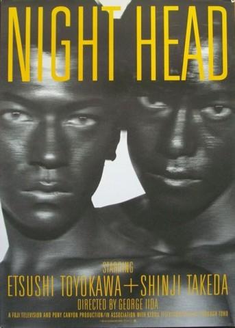 映画ポスター1566: NIGHT HEAD