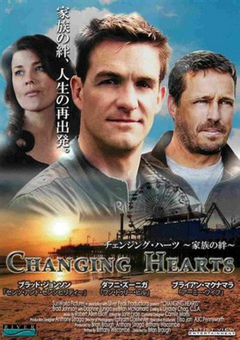 映画チラシ: チェンジング・ハーツ 家族の絆