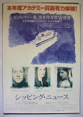 映画ポスター1108: シッピング・ニュース