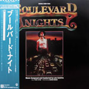 LPレコード079: ブルーバード・ナイト