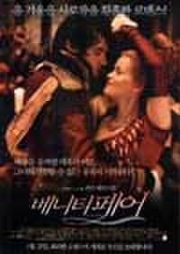 韓国チラシ497: VANITY fair
