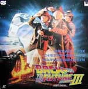 レーザーディスク246: バック・トゥ・ザ・フューチャー PART3 日本語吹替え版 ビデオ版<テレビサイズ>