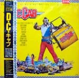 LPレコード126: D.C.キャブ(見本盤)