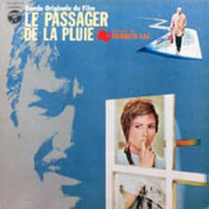 LPレコード116: 雨の訪問者