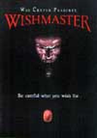 タイチラシ0880: ウィッシュマスター