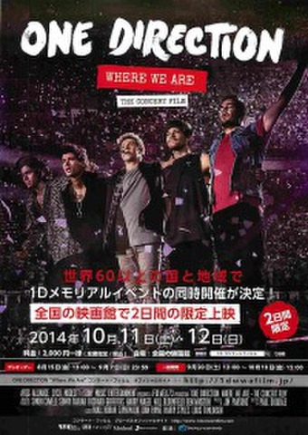 映画チラシ: ONE DIRECTION WHERE WE ARE THE CONCERT FILM