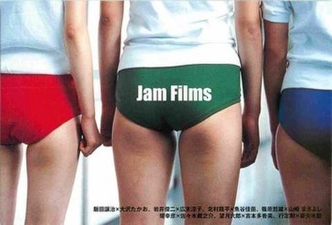 Jam Films(試写状・試写会のご案内)