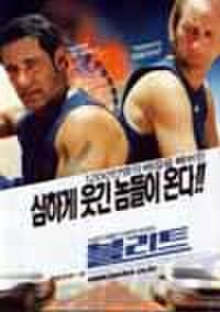 韓国チラシ075: ル・ブレ