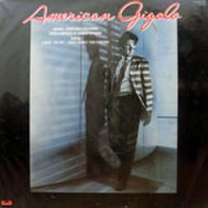 LPレコード043: アメリカン・ジゴロ