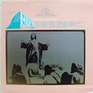 LPレコード136: キング・オブ・キングス(輸入盤・ジャケットヤケあり)