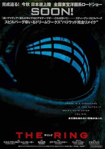 映画チラシ: ザ・リング(邦題白・裏面右下:題字ロゴなし)