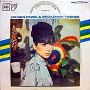 LPレコード064: THE GREATEST POPULAR MUSIC ALUBUM IN DE LUXE VOL.2 避暑地の出来事/世界残酷物語/007は二度死ぬ/ドクトル・ジバゴ/黒いオルフェ/男と女/他