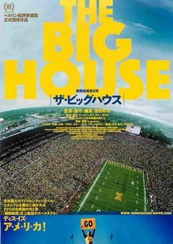 映画チラシ: ザ・ビッグハウス