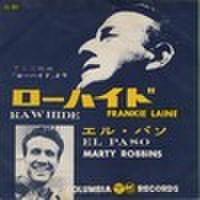 EPレコード290: ローハイド
