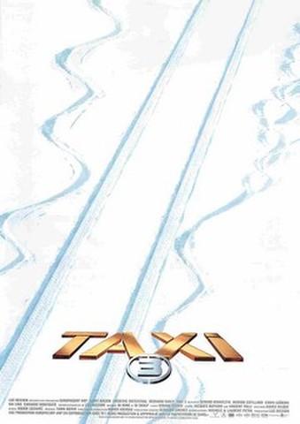 映画チラシ: TAXi3(コピーなし)