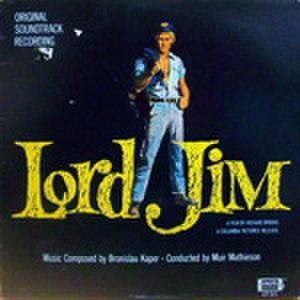 LPレコード357: ロード・ジム(輸入盤・ジャケットハゲあり)