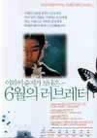 韓国チラシ696: スワロウテイル/他