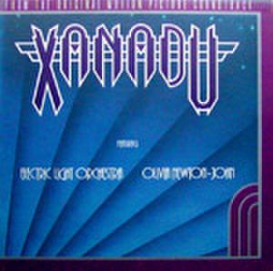 LPレコード015: ザナドゥ