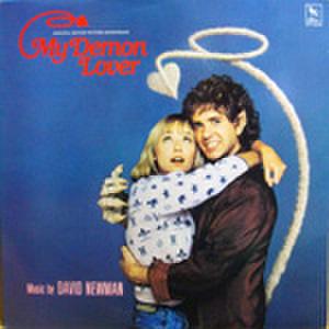 LPレコード310: マイ・デーモン・ラバー(輸入盤・ジャケット角折れあり)