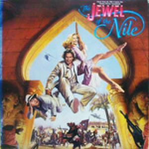 LPレコード475: ナイルの宝石(輸入盤・ジャケットヤケあり)