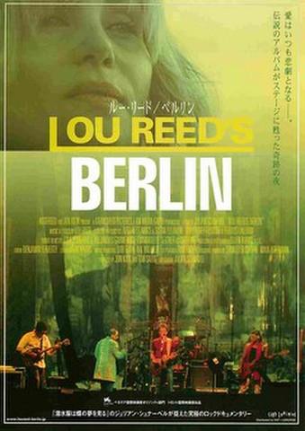 映画チラシ: ルー・リード/ベルリン