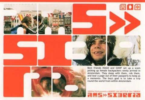 映画チラシ: アムス→シベリア(小型・フルカラー)