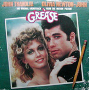 LPレコード019: グリース(ジャケ擦れハゲあり)