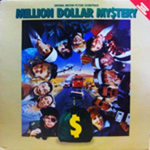 LPレコード322: おかしなおかしな成金大作戦(輸入盤)