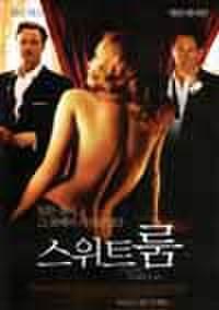 韓国チラシ948: 秘密のかけら