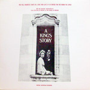 LPレコード123: A KING'S STORY(輸入盤)