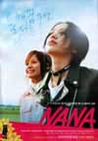 韓国チラシ955: NANA