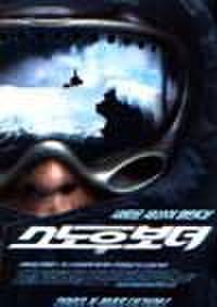韓国チラシ123: SNOWBORDER